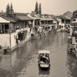 Zhujiajiao Town in Shanghai — Stock Photo