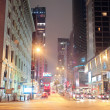 Hong Kong street night view — Stock Photo