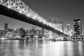 New York City night panorama — Stock Photo