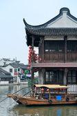 Village rural de shanghai — Photo