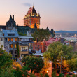 Foto Stock: Quebec City