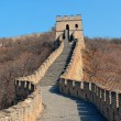 Great Wall in the morning — Stock Photo