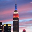 Empire State Building at night — Stock Photo