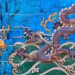 Nine-Dragon Wall — Stock Photo #31656095