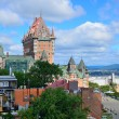 Stock Photo: Quebec City cityscape