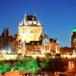 Quebec City — Foto Stock
