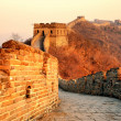 Great Wall sunset — Photo