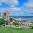 Quebec City cityscape — Stock Photo