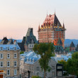 Quebec City — Stock Photo #36876831