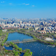 Beijing aerial view — Stock Photo