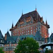 Chateau Frontenac — Stock Photo #38618711