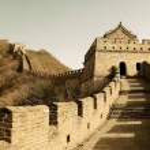 Great Wall — Stock Photo #38620111