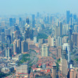 Stock Photo: Shanghai aerial view