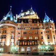 Chateau Frontenac — Stock Photo #39929929