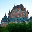 Chateau Frontenac — Stock Photo #41767493