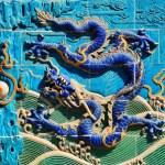 Nine-Dragon Wall — Stock Photo #43920811