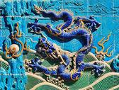 стена девяти дракона — Стоковое фото
