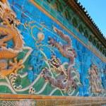 Nine-Dragon Wall — Stock Photo #48286361