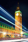 Casa do parlamento — Fotografia Stock