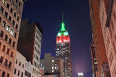 Empire State Building night view — Stock Photo