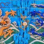 Nine-Dragon Wall — Stock Photo #49420901