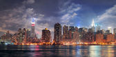 New York City Manhattan midtown at dusk — Stockfoto
