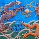 Nine-Dragon Wall — Stock Photo #49855957