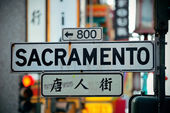 Vista de la calle san francisco — Foto de Stock