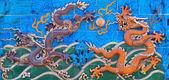Nine-Dragon Wall — Stock Photo