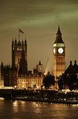 Casa del parlamento — Foto de Stock
