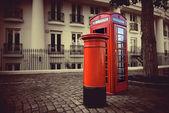 Londýnské ulici — Stock fotografie