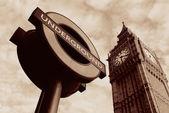 London — Foto de Stock