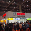 Stock Photo: TOKYO, JAPAN - November 23, 2013: Booth at Robert Bosch