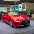 Постер, плакат: TOKYO JAPAN November 23 2013: RC Coupe at the booth of Lexus