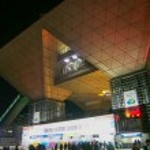 ������, ������: TOKYO JAPAN November 23 2013: Entrance of Tokyo Big Sight to the 43rd Tokyo Motor Show at night