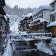 Historic District of Ginzan-onsen in winter — Stock Photo #44047937