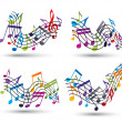 Music notes on staves. — Stock Vector #51682423