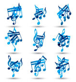 Vector set of musical notes abstract icons. — Stock Vector