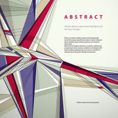 矢量抽象几何背景. — 图库矢量图片