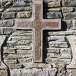 Stock Photo: Old crosses