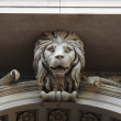 Sculpture of a lion as a symbol of strength and greatness — Photo