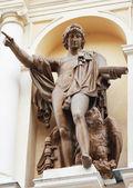 Statue of Prometheus — Stock Photo