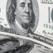 Foto Stock: Close up of dollar bill