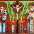 Mother of God, the crucifixion of Jesus Christ, St. Nicholas (ar — Stock Photo