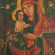 Постер, плакат: Art icon of Virgin Mary and Jesus Christ 19th Century Ukraine