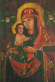 Art icon of Virgin Mary and Jesus Christ (19th Century, Ukraine) — Stock Photo