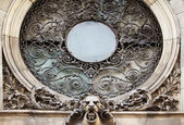 Window in baroque style (16th century) — Stock Photo