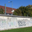 Berlin Wall — Stock Photo #12820889