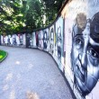 Graffiti Wall in Opatija, Croatia — Stock Photo #12530126