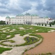 Summer palace Belvedere in Vienna — Stock Photo #25986871